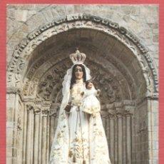 Postales: ESTAMPA RELIGIOSA SANTA MARIA DEL AZOGUE EST.4121. Lote 221882107