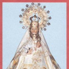 Postales: ESTAMPA RELIGIOSA VIRGEN DE LA CUESTA EST.4122. Lote 221882551