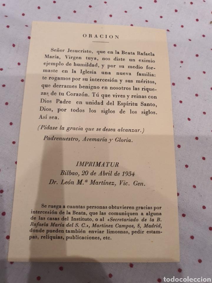 Postales: ESTAMPA ANTIGUA DE LA BEATA RAFAELA MARIA DEL SAGRADO CORAZON - Foto 2 - 221953490