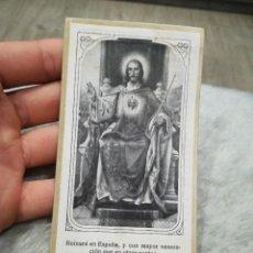 Postales: ESTAMPA RELIGIOSA ANTIGUA. Lote 221956593