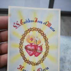 Postales: ESTAMPA RELIGIOSA ANTIGUA. Lote 221956837