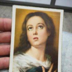Postales: ESTAMPA RELIGIOSA 1956 ANTIGUA. Lote 221957156