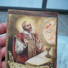 Postales: ESTAMPA RELIGIOSA 1948 ANTIGUA. Lote 221957557