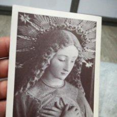 Postales: ESTAMPA RELIGIOSA 1954 ANTIGUA. Lote 221957692