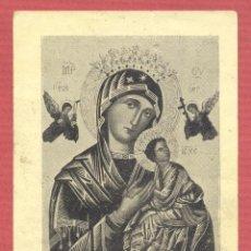 Postales: ESTAMPA RELIGIOSA NUESTRA SEÑORA DEL PERPETUO SOCORRO EST.4126. Lote 221999052