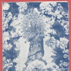 Postales: ESTAMPA RELIGIOSA NUESTRA SEÑORA DEL CASTILLO EST.4127. Lote 222005475