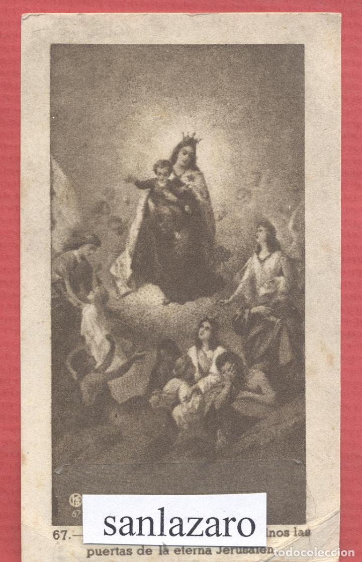 ESTAMPA RELIGIOSA VIRGEN DEL CARMEN EST.4128 (Postales - Postales Temáticas - Religiosas y Recordatorios)