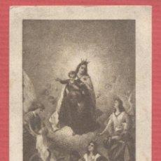 Postales: ESTAMPA RELIGIOSA VIRGEN DEL CARMEN EST.4128. Lote 222006156