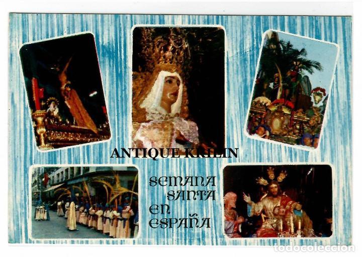 SOUVENIRS D'ESPAGNE Nº 666 LA SEMANA SANTA EN ESPAÑA .- EDICION LUX-COLOR (Postales - Postales Temáticas - Religiosas y Recordatorios)