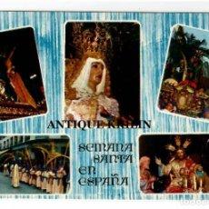 Postales: SOUVENIRS D'ESPAGNE Nº 666 LA SEMANA SANTA EN ESPAÑA .- EDICION LUX-COLOR. Lote 222078296