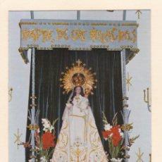Postales: POSTAL NUESTRA SEÑORA DE LOS MILAGROS DE AMIL. MORAÑA. PONTEVEDRA (1978). Lote 222080242