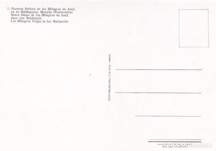 Postales: POSTAL NUESTRA SEÑORA DE LOS MILAGROS DE AMIL. MORAÑA. PONTEVEDRA (1978) - Foto 2 - 222080242