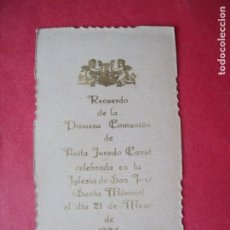 Postales: ANITA JURADO CANUT.-RECUERDO PRIMERA COMUNION.-IGLESIA DE SAN JOSE.-ESTAMPA RELIGIOSA.-AÑO 1925.. Lote 222081838