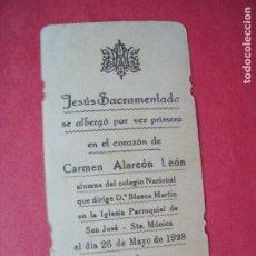 Postales: CARMEN ALARCON LEON.-SANTA MONICA.-RECUERDO PRIMERA COMUNION.-ESTAMPA RELIGIOSA.-BARCELONA.-1928.. Lote 222082273