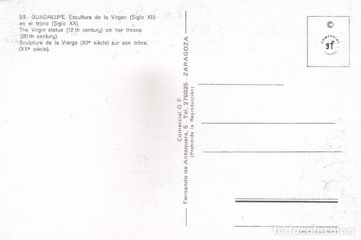 Postales: POSTAL ESCULTURA DE LA VIRGEN EN EL TRONO. GUADALUPE. CACERES (1969) - Foto 2 - 222082528