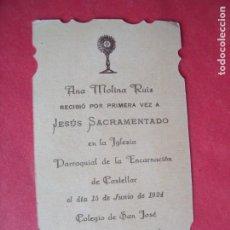 Postales: ANA MOLINA RUIZ.-RECUERDO PRIMERA COMUNION.-ESTAMPA RELIGIOSA.-CASTELLAR.-JAEN.-AÑO 1924.. Lote 222082601