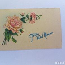 Postales: FELIZ AÑO NUEVO, HAPPY NEW YEAR, BONNE ANNÉE, 1951. Lote 222186397