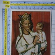 Postales: POSTAL RELIGIOSA SEMANA SANTA. AÑO 1978. TOLEDO LA VIRGEN BLANCA. 2485. Lote 222391287