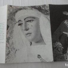 Postales: PROGRAMA.SOLEMNE FUNCION.VIRGEN ESPERANZA TRIANA.CRISTO TRES CAIDAS.SEVILLA 1966. Lote 222396981