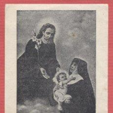 Postales: ESTAMPA RELIGIOSA M. PETRA DE SAN JOSE EST.4174. Lote 222533677