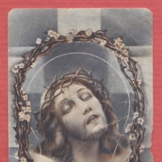 Postales: ESTAMPA RELIGIOSA DE JESUS EST.4175. Lote 222534763