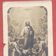 Postales: ESTAMPA RELIGIOSA DE JESUS EST.4179. Lote 222538721