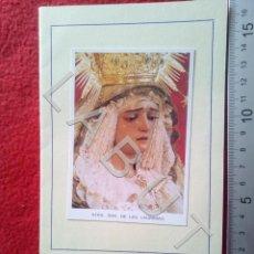 Postales: SANLUCAR NUESTRA SEÑORA DE LAS LAGRIMAS FELICITACION NAVIDAD 1990 ESTAMPA RECORDATORIO C16. Lote 222588136