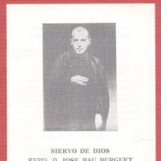 Postales: ESTAMPA RELIGIOSA DE JOSE BAU BURGUET EST.4181. Lote 222639248
