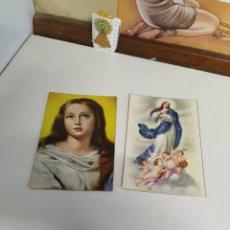 Postales: 2 ANTIGUAS POSTALES SAN TONINO BARCELONA,S RAMÓN SIN ESCRIBIR. Lote 222680772