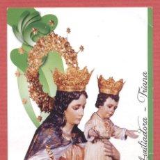 Postales: ESTAMPA RELIGIOSA MARIA AUXILIADORA EST.4186. Lote 222742141