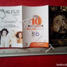 Postales: SANLUCAR SEMANA SANTA PROGRAMA 2012 C19. Lote 222754508