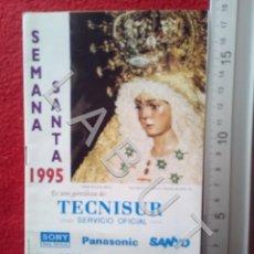 Postales: SEVILLA SEMANA SANTA PROGRAMA 1995 CM5. Lote 222754903