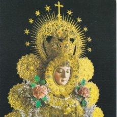 Postales: NUESTRA SEÑORA DEL ROSARIO - DORSO EN BLANCO. Lote 222796093