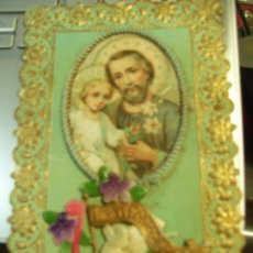 Postales: POSTAL EN RELIEVE DE SAN JOSE. Lote 222798293