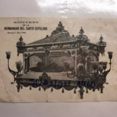 Postales: MANISES. ESTAMPA RECUERDO DE LA HERMANDAD DEL SANTO SEPULCRO. (ABRIL DE 1944). Lote 222843845