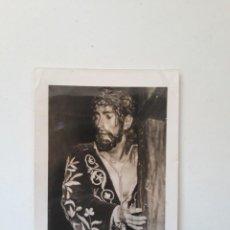 Postales: FOTO RECORDATORIO. REAL E ILUSTRE COFRADÍA DE NUESTRO PADRE JESÚS NAZARENO. MARRAJOS, CARTAGENA 1964. Lote 222848937