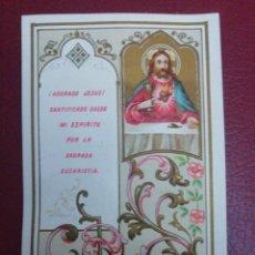 Cartes Postales: ESTAMPA SAGRADO CONRAZÓN DE JESÚS, CHOCOLATES AMATLLER. Lote 223143808