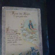 Postales: ANTIGUA ESTAMPA RELIGIOSA DE PUNTILLA, VER FOTOS. Lote 223497150