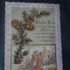 Postales: ANTIGUA ESTAMPA RELIGIOSA DE PUNTILLA, TROQUELADA, VER FOTOS. Lote 223501386