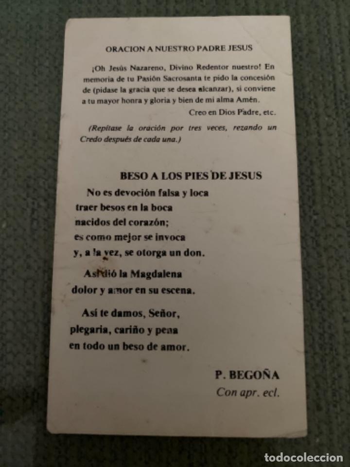 Postales: ANTIGUA Y RARA ESTAMPITA RELIGIOSA N P JESUS NAZARENO MEDINACELI BADAJOZ - Foto 2 - 223788575