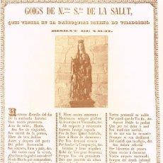 Postales: 1982 GOIGS DE NTRA. SRA. DE LA SALUT QUES VENERA EN LA PARROQUIA DE VILADORDIS BISBAT DE VICH. Lote 224331352
