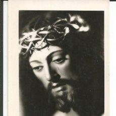 Postales: ESTAMPA *NUESTRO PADRE JESÚS DEL RESCATE* - MURCIA. Lote 227014645