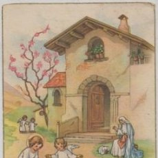 Postales: POSTAL RELIGIOSA. P-REL-536. Lote 227167315