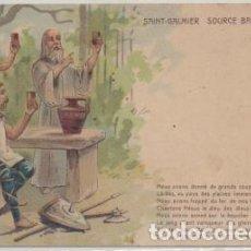 Postales: POSTAL RELIGIOSA. SAINT - GALMIER. SOURCE BADOIT P-REL-540. Lote 227167690