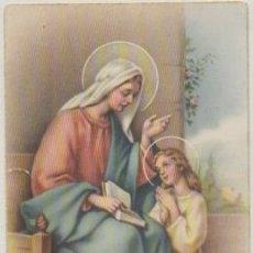Postales: POSTAL RELIGIOSA. P-REL-541. Lote 227167785