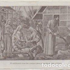 Postales: POSTAL RELIGIOSA. EL MISIONERO CURA LOS CUERPOS …. P-REL-543. Lote 227168000