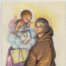 Postales: POSTAL RELIGIOSA. CON INCUSTRACIONES BRILLANTES P-REL-544. Lote 227188196