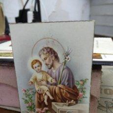 Postales: RECORDATORIO COMUNIÓN SAN JOSÉ Y NIÑO 1954. PAPEL-45. Lote 227241930