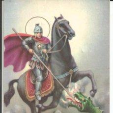 Postales: POSTAL SAN JORGE Y EL DRAGON - EDIC. SUBI 1970 (SANT JORDI I EL DRAC). Lote 228476712