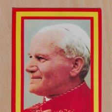 Cartes Postales: POSTAL 3120 NUEVA - EDISUR - JUAN PABLO II. Lote 228756795